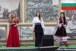 Концерт посветен на Националния празник на България-3 март @ Централен градски площад | Петрич | Благоевград | България