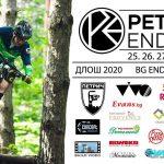 Petrich Enduro 2020
