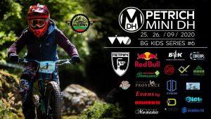 Petrich Mini DH 2020 @ Планина Беласица | Петрич | Благоевград | България